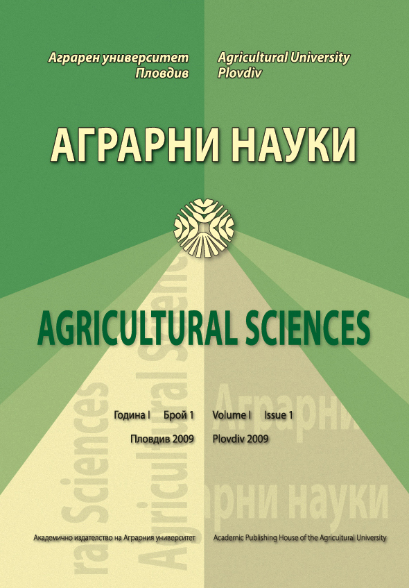 Agricultural University Plovdiv – Journal of the